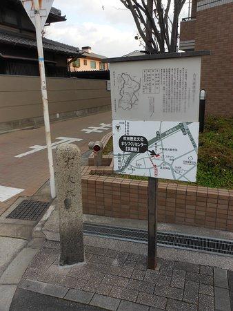 Rokujizo Michishirube