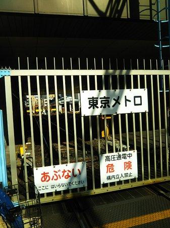 Tokyo Chikatetsu Ginza-line Ueno Kenshaku