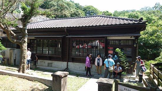 勝興車站日式站長宿舍