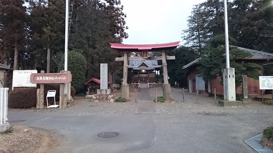 Mt. Ponpon