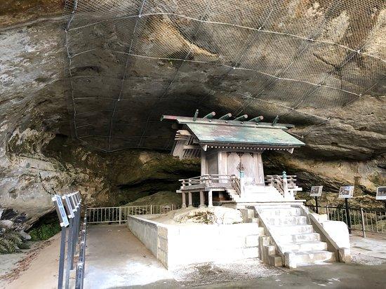 Ozakai Cave