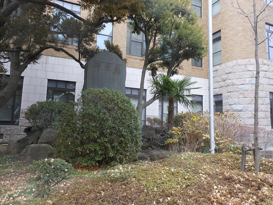 Yokohama District Court Kanto Earthquake Memorial