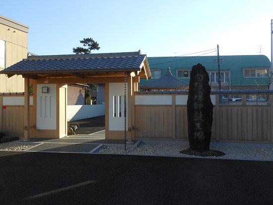 Hakuin Zenshi Birthplace