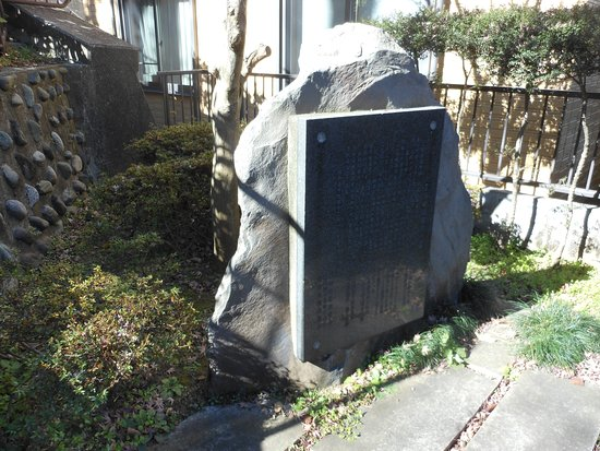 The Site of Taisho Katsuei Studios