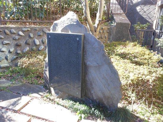 The Site of Taisho Katsuei Studios