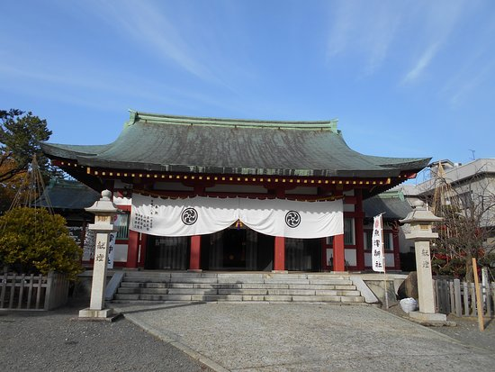 Uozu Shrine