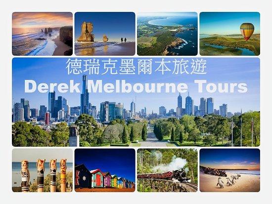 Derek Melbourne Tours