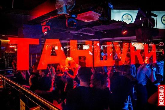 Ночные клубы новосибирска танцуки клуб москва афиша курская