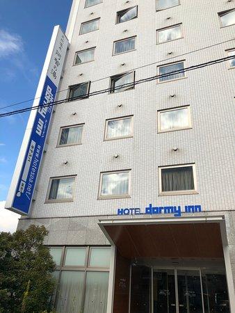 Foto de Dormy Inn Kurashiki