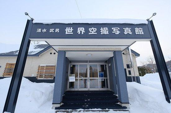 Ashibetsu, Japan: 外観(店内は撮影不可)