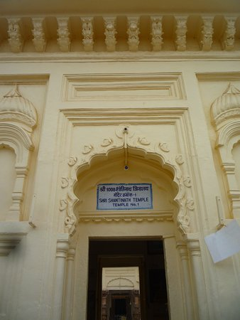 ENTRANCE TO THE SHANTINATH TEMPLE