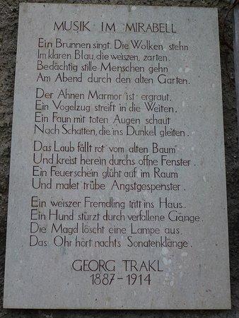 Те самые стихи Георга Тракля