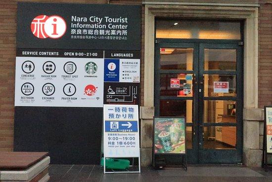 Nara City Tourist Information Center: 案内所入り口