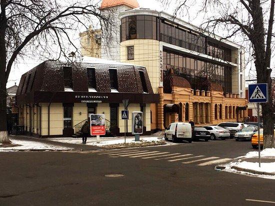 Poltava, Ukraina: Френдзона