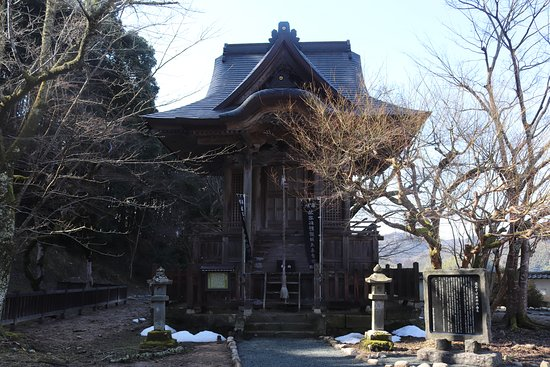 Kannoden Shrine
