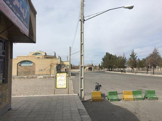 Shahrbabak, Iran: Busterminal Shar-e Babak