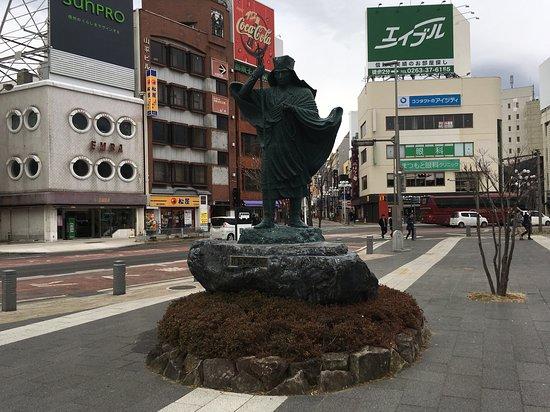 Statue of Banryu Shonin