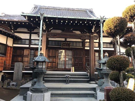 Sogon-ji Temple