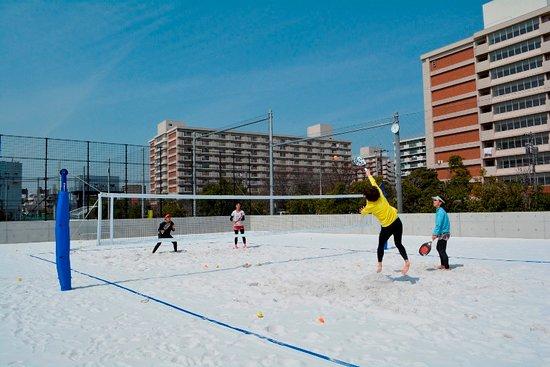Omori Higashimizube Sports Park