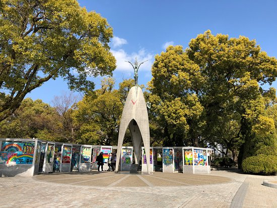 ‪Children's Peace Monument‬