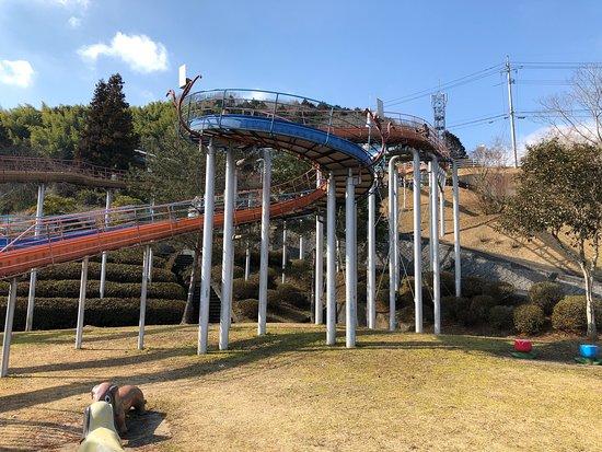 Misakicho Chuoundo Park