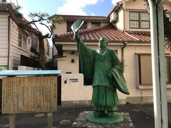 Jokainyudo Taira no Kiyomori Statue