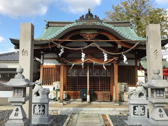 Arata Hachiman Shrine