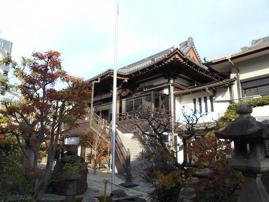 Endon-ji Temple
