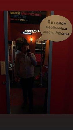 Первый в россии секс музеи