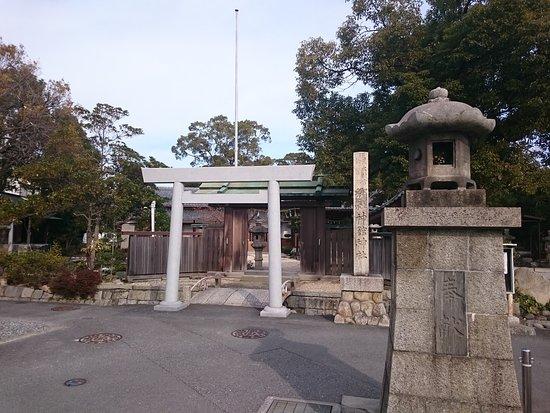 Kodate Shrine