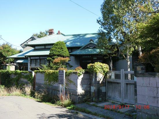 Old Suhara Residence