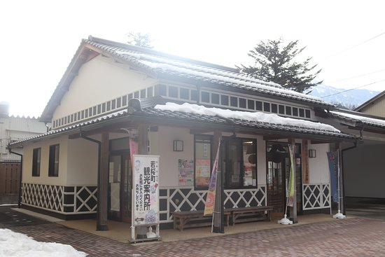 Wakasacho Tourist Information Center