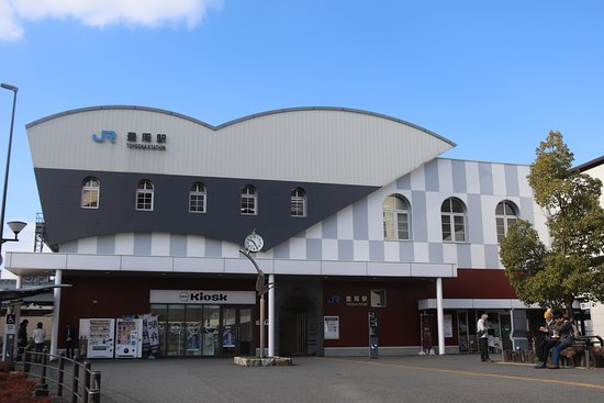 Toyooka Tourist Information Center