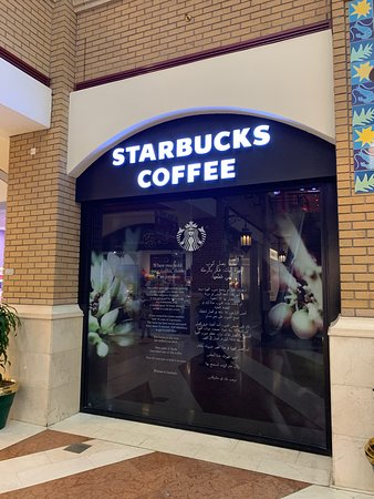 Very good Starbucks Coffee in Souq Sharq - Review of