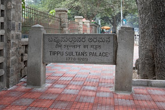 Tipu Sultan Fort and Palace - Bangalore KR Market: Nameboard