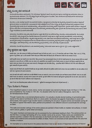 Tipu Sultan Fort and Palace - Bangalore KR Market: Description