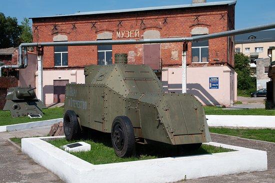 Light Machine Gun Armored Car