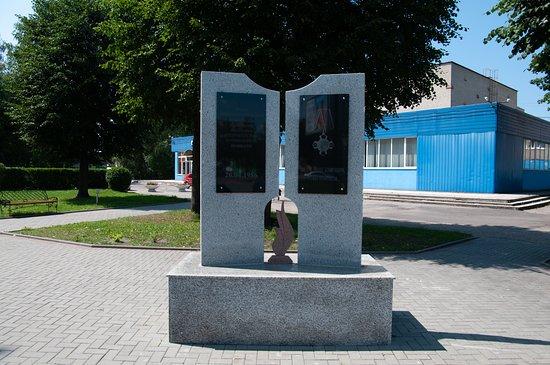 memorial Sign to the Chernobyl AES Failure Liquidators