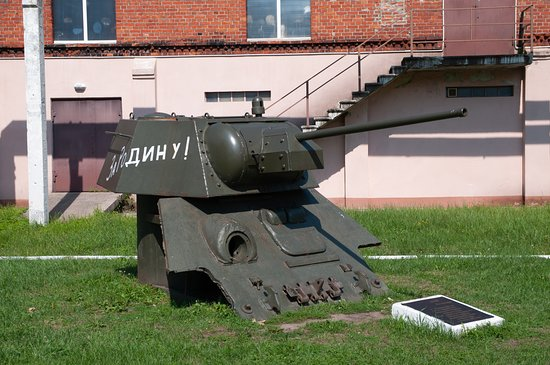 memorial Sign to the Soldiers of the 75th Guard Heavy Tank Regiment
