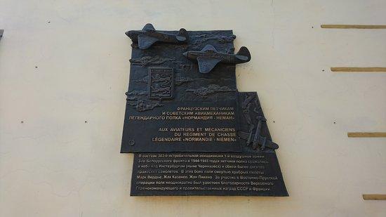 Memorial Plaque to the Pilots of the Regiment Normandiya-Neman