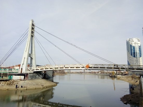 Potseluyev Bridge