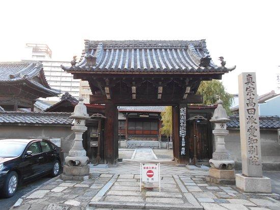 Senju-ji Nagoya Betsu-in Temple