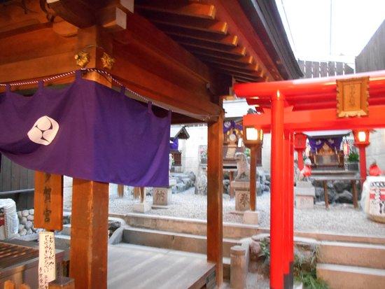 Takanomiya Shrine