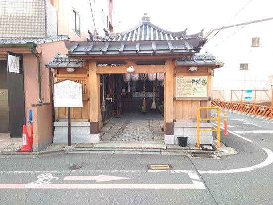 Myoo-in Fudo-ji Temple