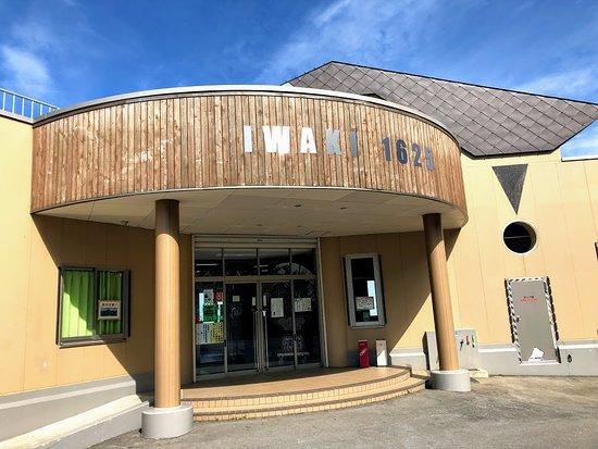 Mt. Iwaki: インフォメーションセンター