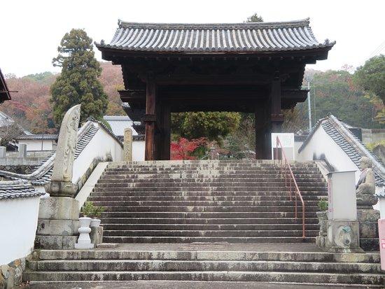 Soko-ji Temple