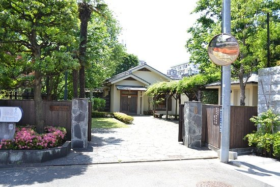 Shiro Ozaki Commemorative Museum