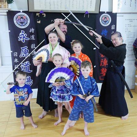 Samuraido Dojo