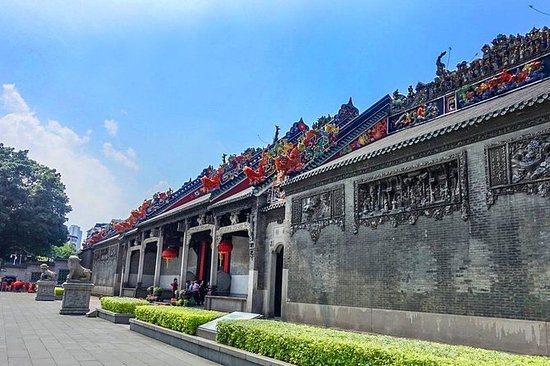 Guangzhou Historical City Tour with...