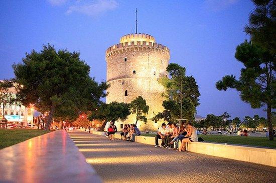 Dagstur fra Sofia til Thessaloniki...